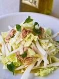 イタリアンなしゃきしゃき白菜サラダ