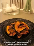 かぼちゃとベーコンのローズマリーほくほくソテー