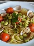 ひたし豆とあさりのアーリオオーリオペペロンチーノ