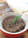 鶏レバーのハーブオイル焼き&ペースト