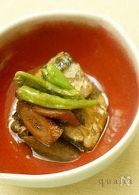 『秋刀魚とごぼうの黒酢煮』