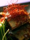 さんまの韓国煮