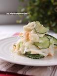≪レンジで簡単☆長芋のポテトサラダ≫