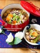 丸ごといかと野菜の生しょうゆ糀蒸し鍋