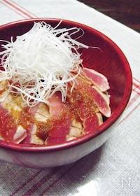 『マグロの生姜焼き丼』