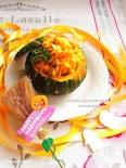 坊ちゃんかぼちゃのパスタサラダ クミン風味