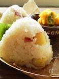 さつま芋のバター風味おにぎり〜お弁当〜