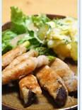 アスパラの豚肉巻き 醤油麹照り焼き。