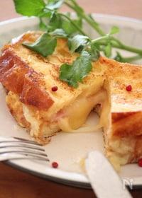 『ハム&チーズフレンチトースト。』