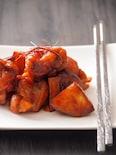 韓国屋台風さつまいもと鶏肉の空揚げ