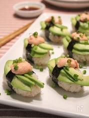 アボカドの明太マヨ寿司