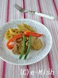 根菜のタンドリーポーク