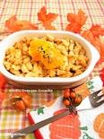 かぼちゃの蜜柑(オレンジ)クランブル
