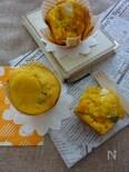 <バター不使用>ヘルシー♡かぼちゃとクリームチーズのマフィン