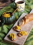 坊ちゃんかぼちゃのメープルナッツペースト