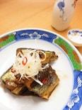 秋刀魚の黒酢煮