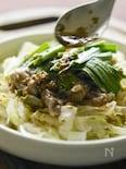 蒸し豚肉と白菜