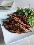 カリカリきびなご生姜醤油味