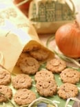 飴色玉ネギクッキー