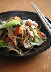 『丁寧に作る、肉野菜炒め。』