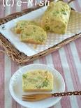 さつま芋のケークサレ