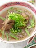 春雨入り肉骨茶(シンガポール)