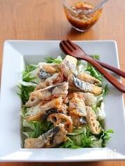 揚げサバとレンコンのサラダ仕立て。ネギドレッシング。