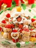 シュー村のクリスマスツリー☆サンタさんの大好物の苺入り