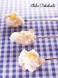 もち麦のオレンジマシュマロ