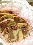 彩りイチゴのマーブルケーキ。