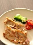 豚ロースのローレル味噌漬