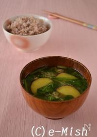 『さつま芋とほうれん草の生姜味噌汁』
