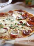 米粉で手作りピザ
