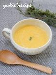 5種の野菜のミルクスープ