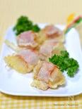 洋ナシのベーコン巻き天ぷら
