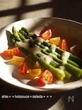 ゴルゴンゾーラのホットソースで食べるsalada