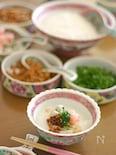 中華粥(七草粥)