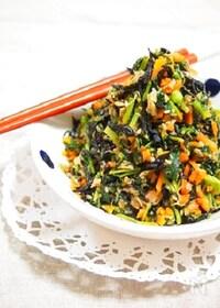 『ビタミンたっぷりご飯のおとも♫大根葉とひじきのツナ炒め』