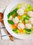 えのき入りふわふわ鶏だんごとたっぷり野菜のスープ