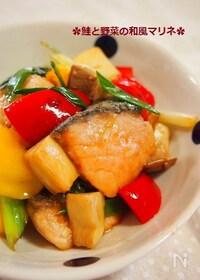 『【作りおき可能】揚げない!鮭とたっぷり野菜の和風マリネ』