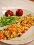 トースターで簡単!鮭と彩り野菜の味噌マヨ焼き