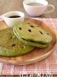 黒豆と抹茶の米粉パンケーキ