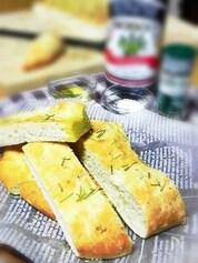 ローズマリーの塩フォカッチャ