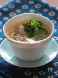 牡蠣の茶碗蒸し。