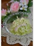 キャベツのサラダキャラウェイ豆乳ドレッシング