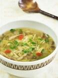 ホタテとキノコの疲労回復スープ
