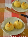 柚子みたいなスウィートポテト