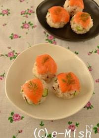 『スモークサーモンの手まり寿司』