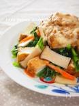 厚あげと小松菜の生姜風味炒め 納豆みぞれソース