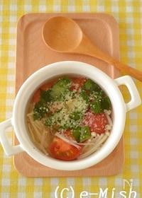 『トマトとバジルのスープ』